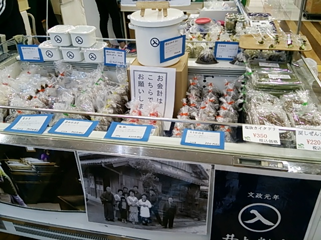 サニーマート薊野店です♪