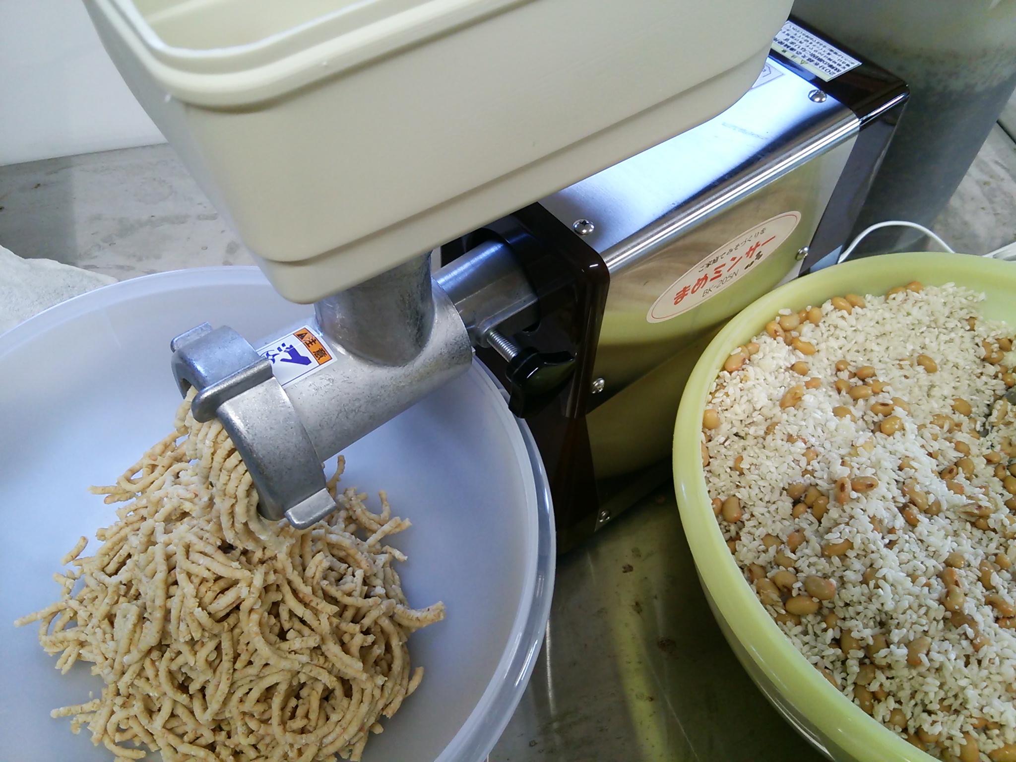 お味噌を作りました。。。。ん?