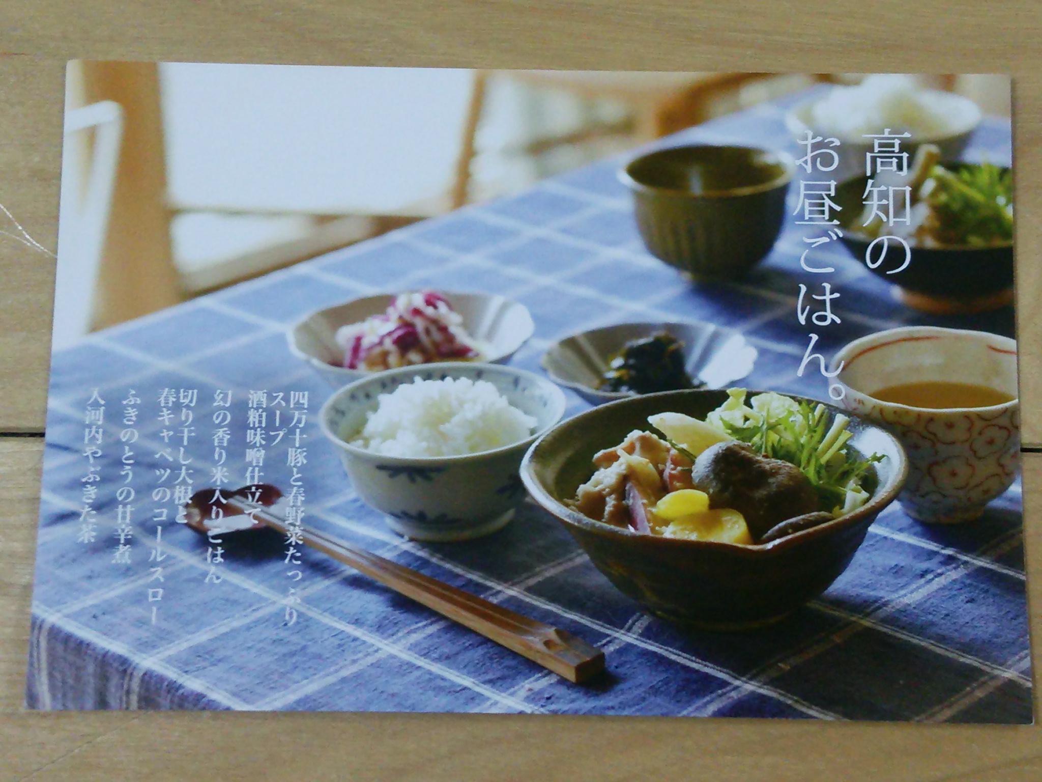 東京・二子玉川東急フードショー「Occatté」
