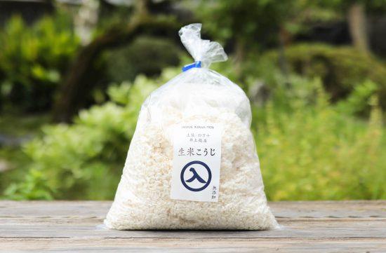 米糀3.5kg|井上糀店
