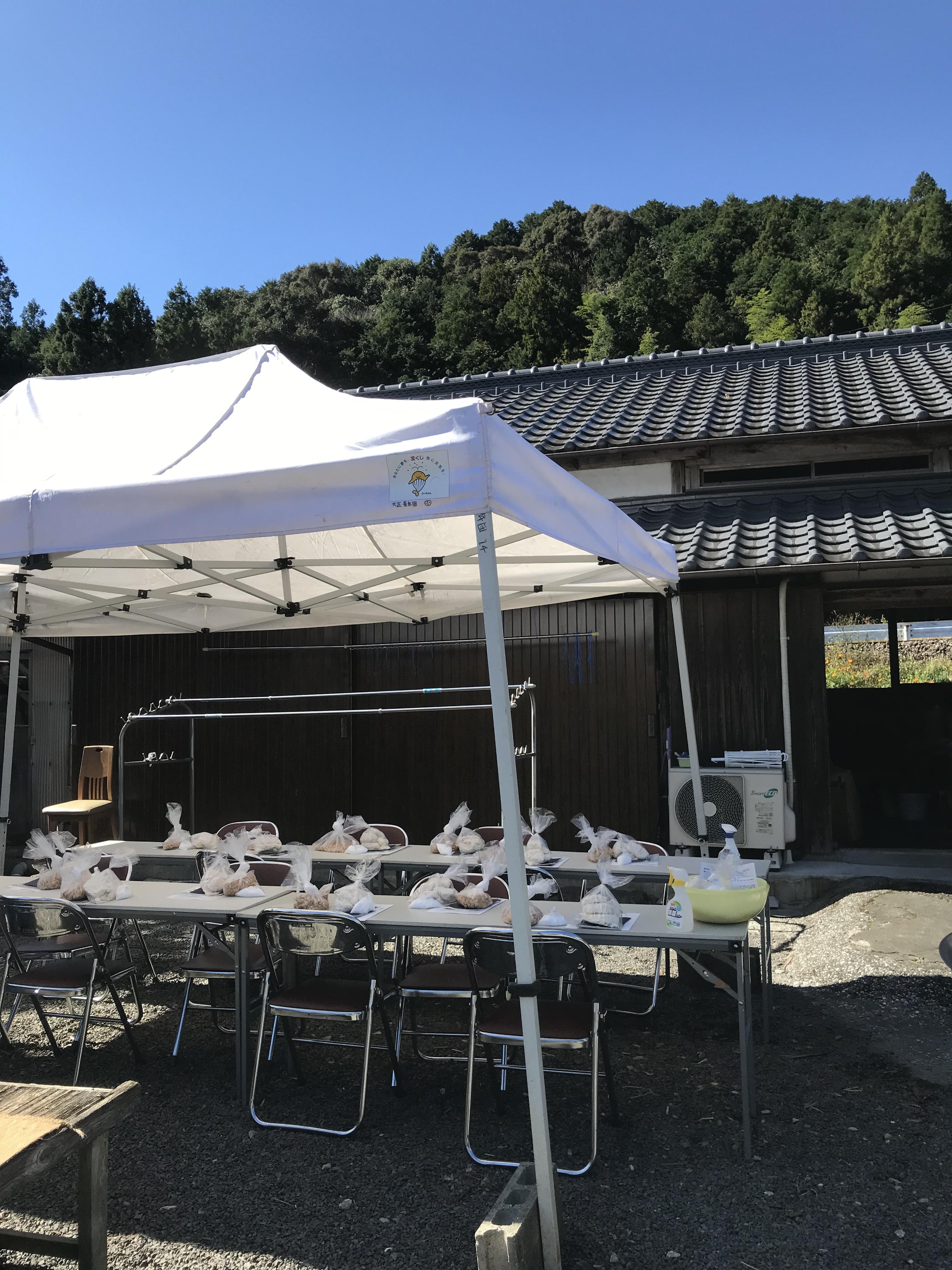 JR四国さんのイベントで味噌作り教室を開催しました。