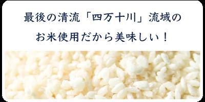 井上糀店の3つの特徴